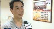 [视频]香港媒体人士呼吁警方采取措施制止暴力行径