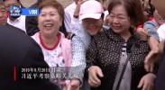 [央视新闻]考察嘉峪关关城