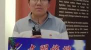 文明旅游志愿者杨晓明
