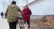 《加油!脱贫攻坚》第五集《永不停歇的扶贫路》:徐冬梅