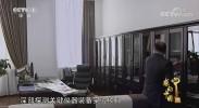 [2017年度感动中国人物]以身许国黄大年