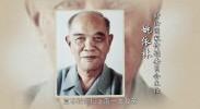 龚浩成:揭秘上交所筹建工作幕后故事