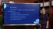 空中课堂  ( 初三语文《文学类文本阅读》 马晓娟001VA0