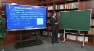 空中课堂  高三物理  《高考物理模型法专题》 马亚鹏VA0