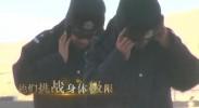 青藏铁路公安局沱沱河站派出所