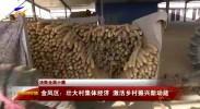 (收录)宁夏新闻联播
