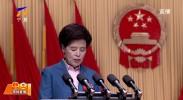 政府工作报告(二)奋力开启全面建设社会主义现代化新征程