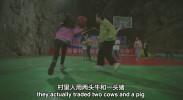 司徒国际部溶洞篮球最终版