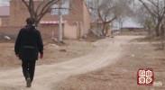 """这个村庄与外界只有一条通道,还叫""""折死沟""""?"""