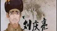 少儿节目01