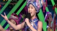 2017全国少数民族自治区六一晚会(上)-2017年5月31日