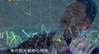 中国梦·宁夏情 中国文联 中国视协 送欢乐下基层文艺演出-2017年6月5日