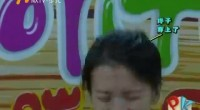 PK先锋-2017年7月11日
