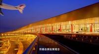 中国品牌日标识演绎片