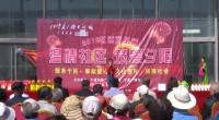 温情社区 筑爱夕阳—2018宁夏广播电视报富宁街社区欢乐行