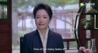 彭丽媛在第73届联合国大会防治结核病问题高级别会议发表视频讲话