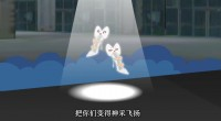 大猫动漫丨进博展品总动员