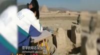 國寶里的寧夏故事丨志文支座 絕對重量級