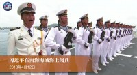 [央视新闻]原创时政微视频 誓言永恒