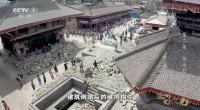《亚洲 文明之光》 第二集 传承创新