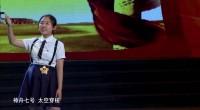 《我和祖國共成長》全區中小學生主題演講比賽(初中組)-下
