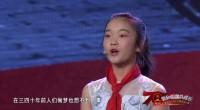 《我和祖国共成长》全区中小学生主题演讲比赛(小学组)