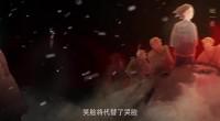 超燃!最硬核動畫,致敬追夢者——山河仍在,中國已如你們所愿!