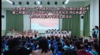 銀川市婦(fu)聯(lian)啟動2021家庭親子閱讀活動