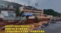 到受灾最严重的地方去!国网宁夏电力支援河南米河镇