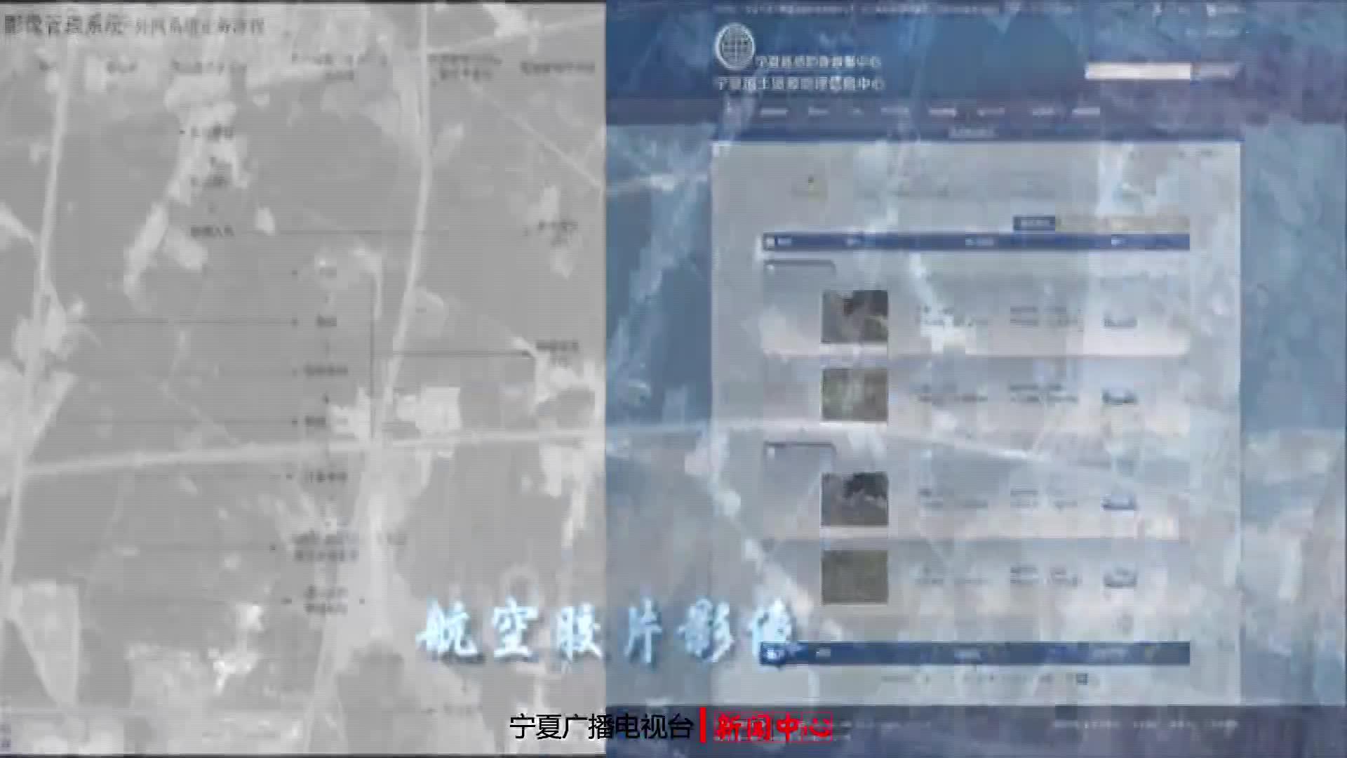宁夏有个超大容量遥感影像数据中心