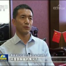 [视频]多个在港社团举行联合记者会 强烈谴责暴力乱港行为