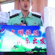 文明旅游志愿者谷云康