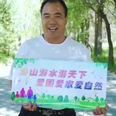 文明旅游志愿者童福林