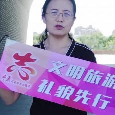 文明旅游志愿者陈艳香