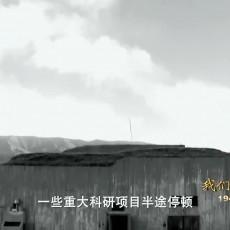 《我们走在大路上》第五集壮志凌云