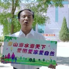 文明旅游志愿者黄涛