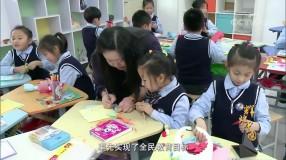 《辉煌中国》第五集《共享小康》四分钟速览