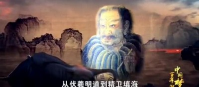 《百年潮·中国梦》 第一集 百年追梦