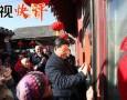 【央视快评】看中华儿女走向新的天地