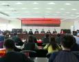 宁夏加快国资国企改革 推动国有资本布局优化调整