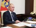 普京:修宪全民公投7月1日举行