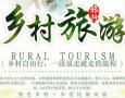 第二批全国乡村旅游重点村名单公示石嘴山市三个乡村上榜