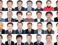宁夏36人荣获全国劳动模范和先进工作者荣誉称号!(附名单)