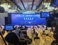 首届中国(宁夏)国际葡萄酒文化旅游博览会9月25日至27日在宁夏银川举办