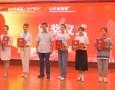 宁夏百名红色讲解员讲百年党史大赛落幕 20名优秀红色故事讲解员受表彰