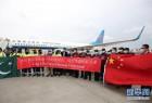 中国抗疫医疗专家组抵达巴基斯坦