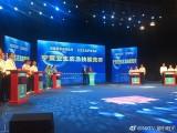 自治区卫生计生委成功举办全区卫生应急技能竞赛