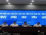 """宁夏获批""""互联网+医疗健康""""示范省区"""