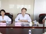 自治区卫生计生委庆祝首个中国医师节