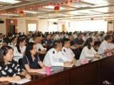 银川市委第五巡察组巡察市卫生计生委及所属医疗卫生机构动员会议召开